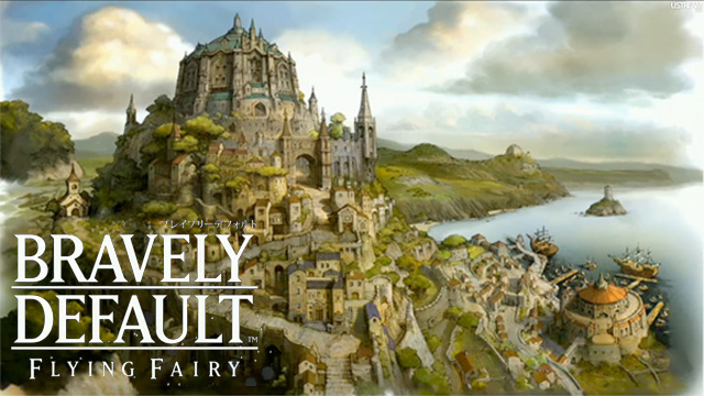 Bravely Default Review - Logo