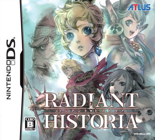 Radiant Historia Review - Box