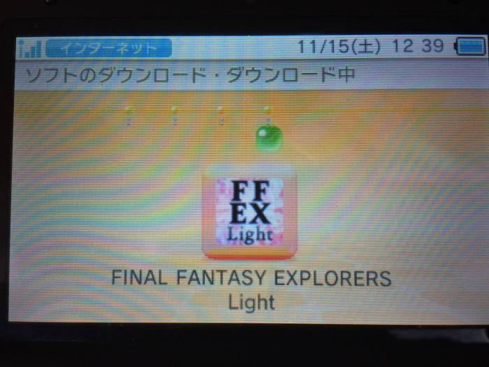 Final Fantasy Explorers - Download
