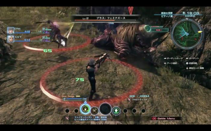 Xenoblade Chronicles X - Attack