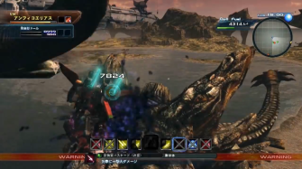 Xenoblade Chronicles X - Spinning