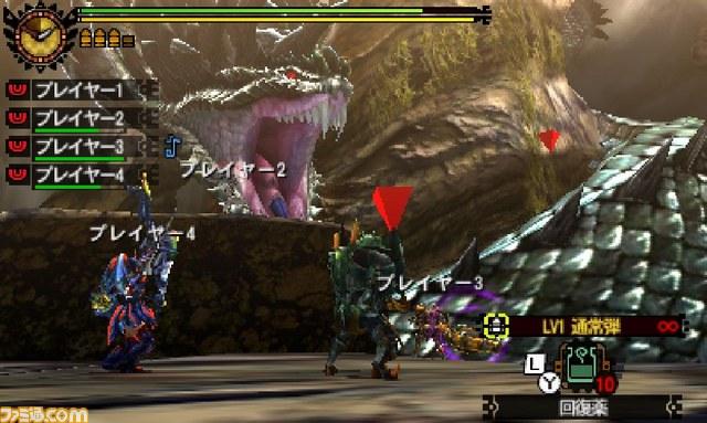 Monster Hunter 4 Ultimate Beasts - Dara Amadyua - Arrows