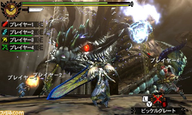 Monster Hunter 4 Ultimate Beasts - Dara Amadyua - Fireballs