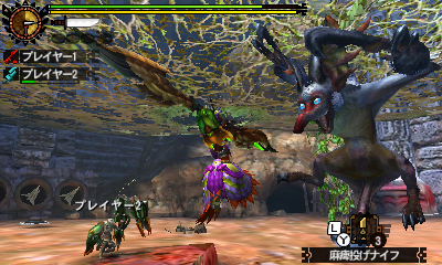 Monster Hunter 4 Ultimate Beasts - Kecha Wacha Subspecies - Hanging