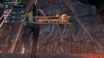 Xenoblade Chronicles X - April 23 Screen 1