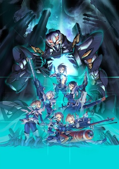 Xenoblade Chronicles X - April 23 Screen 15