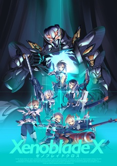 Xenoblade Chronicles X - April 23 Screen 16