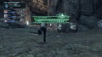 Xenoblade Chronicles X - April 23 Screen 2