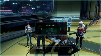 Xenoblade Chronicles X - April 23 Screen 7