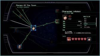Xenoblade Chronicles X - April 23 Screen 9