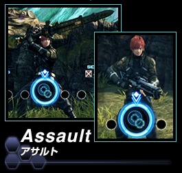 Xenoblade Chronicles X - Classes - Assault