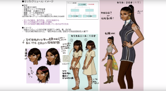 Xenoblade Chronicles X - Concept - Celica Ages