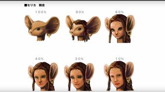 Xenoblade Chronicles X - Concept - Celica Face