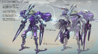Xenoblade Chronicles X - Concept - Ganglion Skell