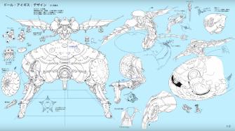 Xenoblade Chronicles X - Concept - Ganglion Zu Pharg 1