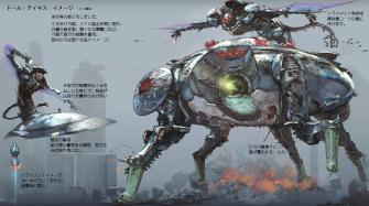 Xenoblade Chronicles X - Concept - Ganglion Zu Pharg