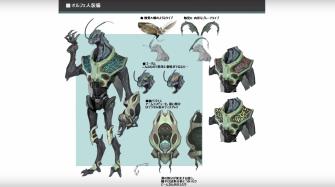 Xenoblade Chronicles X - Concept - Orphean Concept