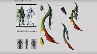 Xenoblade Chronicles X - Concept - Orphean Weapon