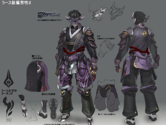 Xenoblade Chronicles X - Concept - Wrothian Light Armour