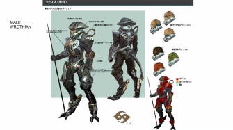 Xenoblade Chronicles X - Concept - Wrothian Male