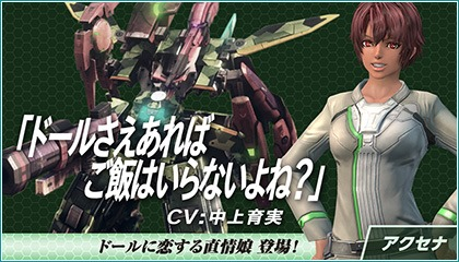 Xenoblade Chronicles X - DLC 4