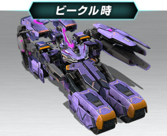 Xenoblade Chronicles X - Doll Model Amdusias Vehicle