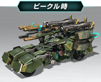 Xenoblade Chronicles X - Doll Model Inferno Vehicle