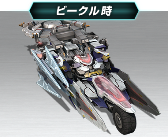Xenoblade Chronicles X - Doll Model Lailah Vehicle