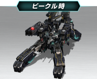 Xenoblade Chronicles X - Doll Model Mastema Vehicle