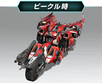 Xenoblade Chronicles X - Doll Model Wels Vehicle