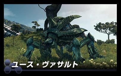 Xenoblade Chronicles X - March 19 10