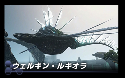 Xenoblade Chronicles X - March 19 11