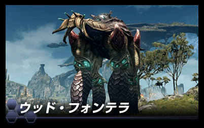 Xenoblade Chronicles X - March 19 3