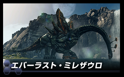 Xenoblade Chronicles X - March 19 4