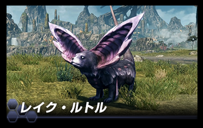 Xenoblade Chronicles X - March 19 5