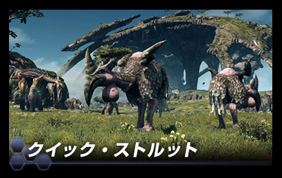 Xenoblade Chronicles X - March 19 6