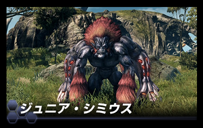 Xenoblade Chronicles X - March 19 7