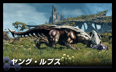 Xenoblade Chronicles X - March 19 8
