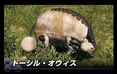 Xenoblade Chronicles X - March 19 9