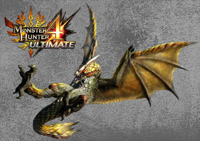 Monster Hunter 4 Ultimate Beasts - Seregios - Render