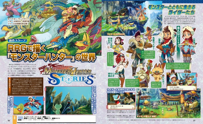 Monster Hunter Stories - 15-09-03 - Famitsu 1