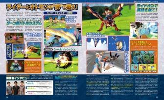 Monster Hunter Stories - 15-09-03 - Famitsu 2