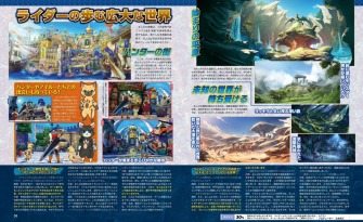 Monster Hunter Stories - 15-09-03 - Famitsu 3