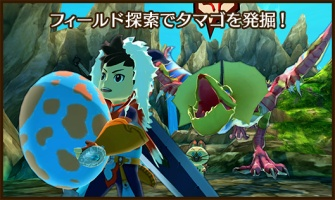 Monster Hunter Stories - 15-09-03 - Website Otomon Egg