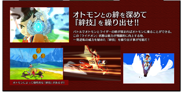 Monster Hunter Stories - 15-09-03 - Website Otomon