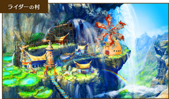 Monster Hunter Stories - 15-09-03 - Website Village