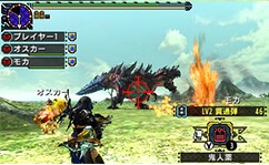 Monster Hunter Cross - 15-07-09 - Dinovaldo Tiny Screen 1