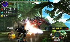 Monster Hunter Cross - 15-07-09 - Dinovaldo Tiny Screen 2