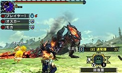 Monster Hunter Cross - 15-07-09 - Dinovaldo TIny Screen 3