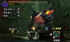 Monster Hunter Cross - 15-07-09 - Dinovaldo Tiny Screen 4